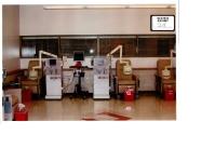 DaVita Patient Care Area