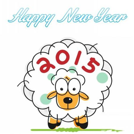 New Year's Sheep 2015