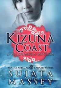 The Kizuna Coast