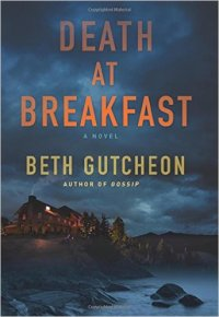 Death at Breakfast