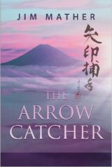 the-arrow-catcher